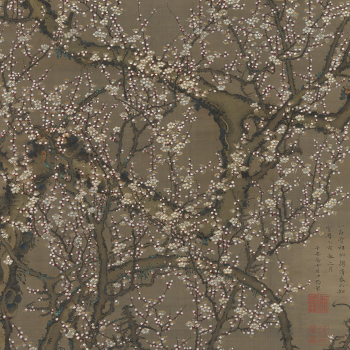 White Plum Blossoms and Moon by Ito Jakuchu