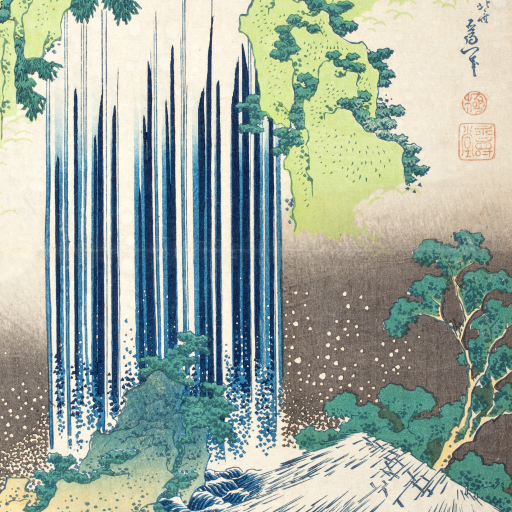 Yōrō Falls in Mino Province [from series: A Tour of Japanese Waterfalls] by Katsushika Hokusai