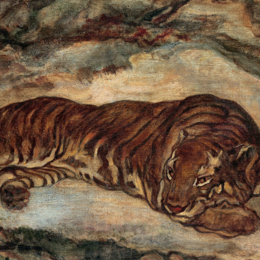 Tiger in Repose by undefined
