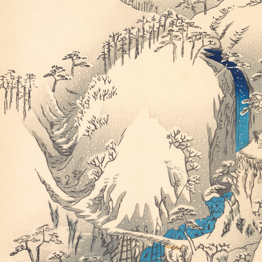 Mountains and Rivers Along the Kisokaidō by Utagawa Hiroshige