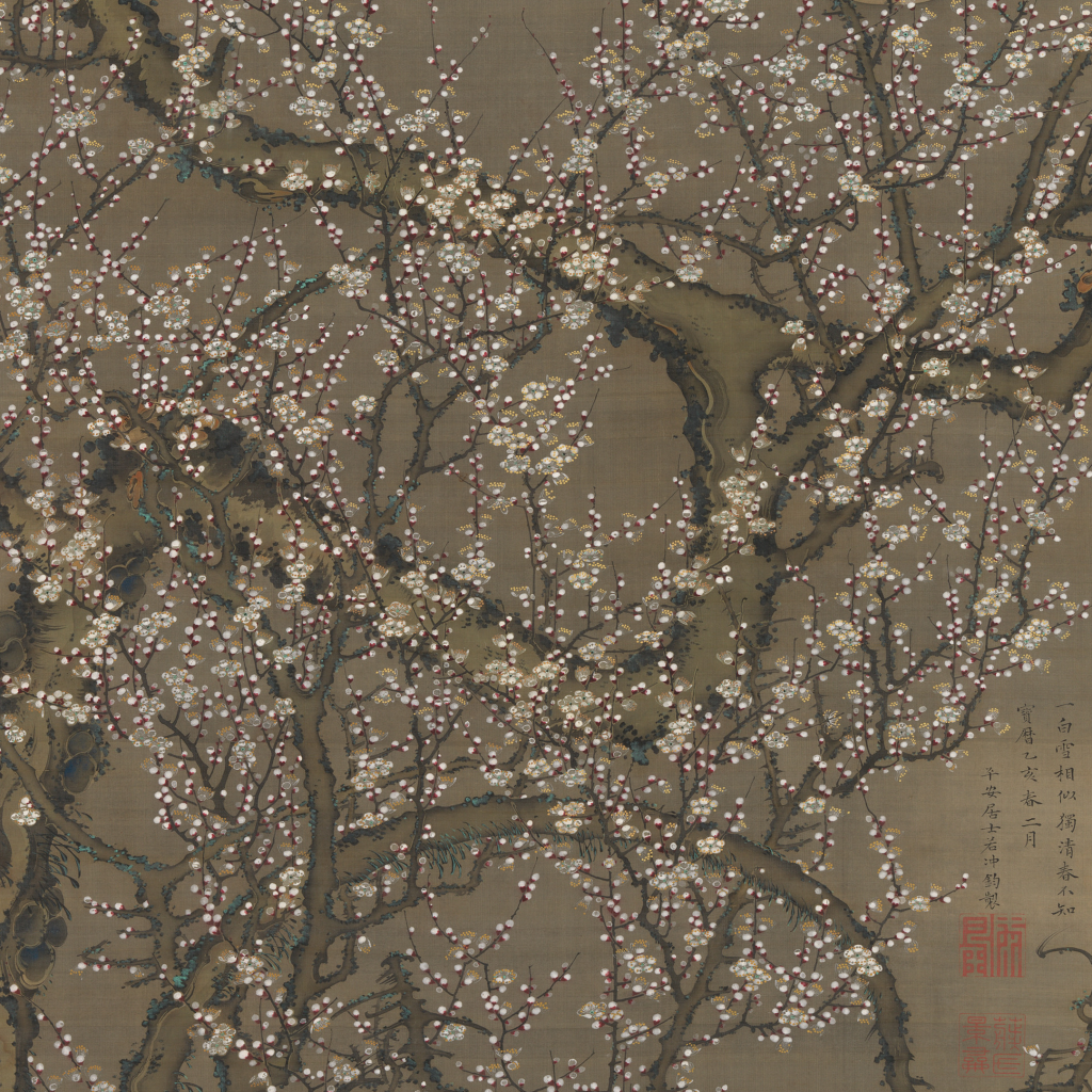 White Plum Blossoms and Moon by undefined