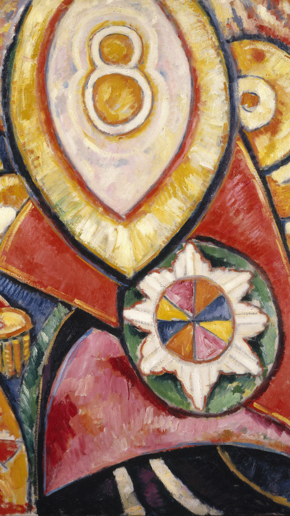 Painting No. 48 by Marsden Hartley
