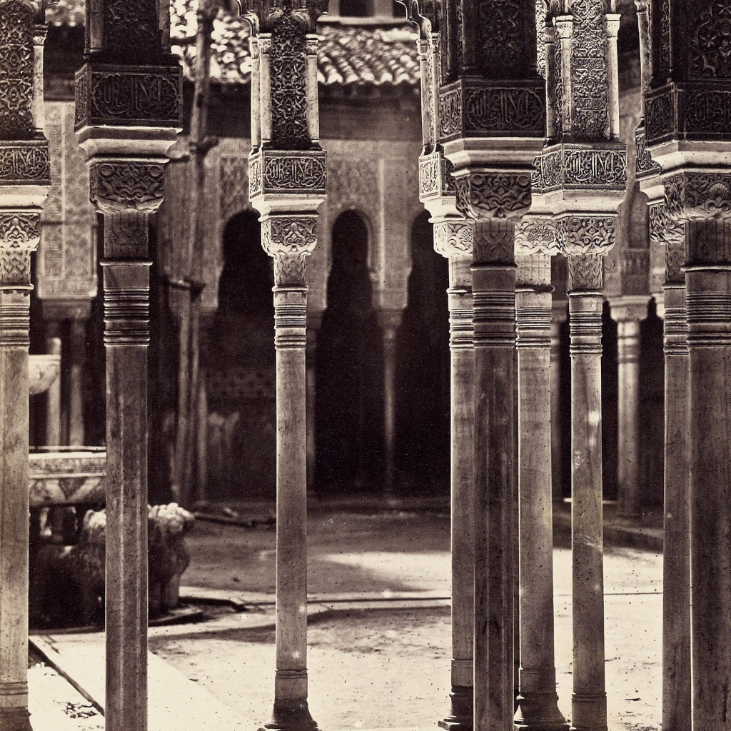 Court of the Lions, the Alhambra by Charles Clifford