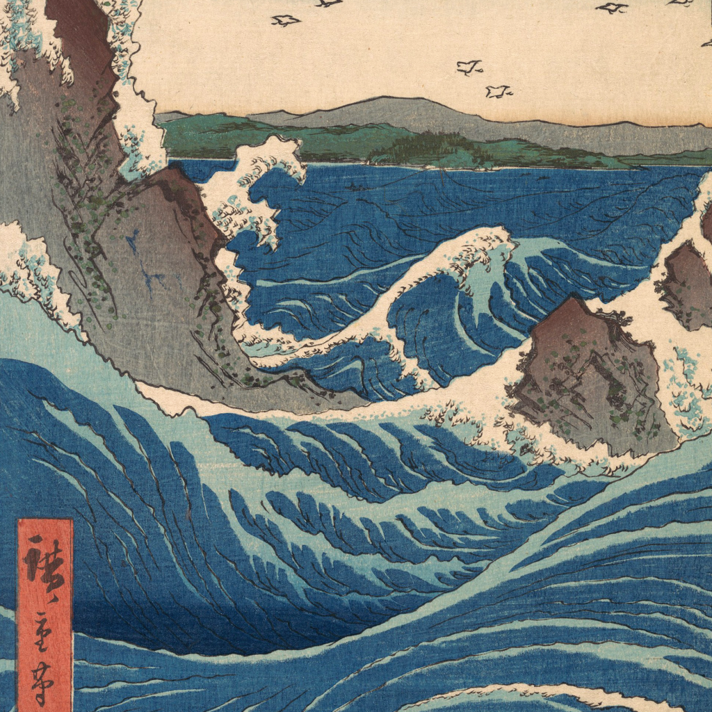 Naruto Whirlpool [from series: Views of Famous Places in the Sixty-Odd Provinces] by undefined