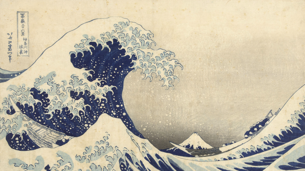 The Underwave off Kanagawa [from the series: Thirty-six Views of Mount Fuji] by Katsushika Hokusai