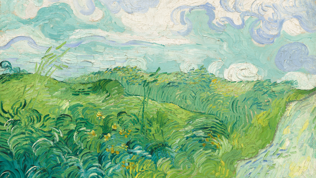 Green Wheat Fields, Auvers by Vincent van Gogh